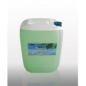 真子琴污水废气净化专用除味剂