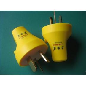 软胶大功率防暴三极电源插头(带阻燃内胆)