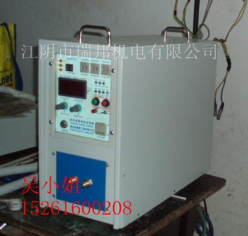 高频铜管焊接机