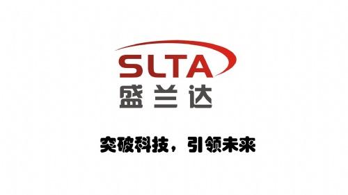 东莞市盛兰达电子科技有限公司