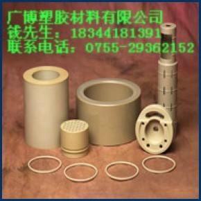 深圳市广博塑胶材料有限公司