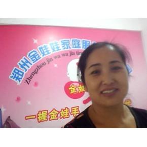 郑州专业催乳金娃娃优质专业 开奶催奶