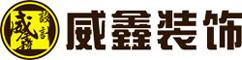 重庆酒店装修设计公司