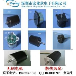 微型电钻电机 精密电钻电机 电动工具电机 微型无刷电机