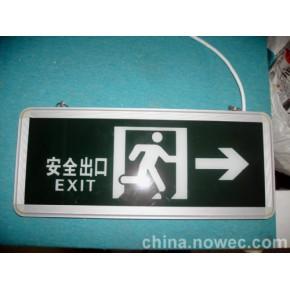 云南昆明消防疏散指示灯