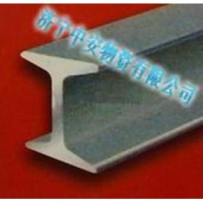 工字钢价格廊坊工字钢工槽角钢价格廊坊工槽角钢