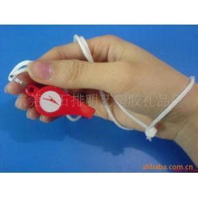 供應:塑膠口哨,彈簧繩,夾子,抽條,手機繩,狗扣等