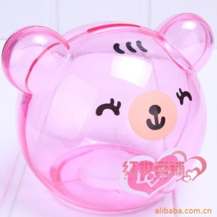 批发超可爱熊储蓄罐透明零钱罐球形卡通熊(粉色)