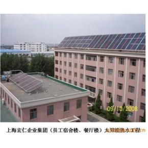 桑普太阳能热水工程,上海星玲总代太阳能热水工程
