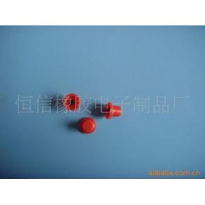 硅胶单点按键 玩具电子配件