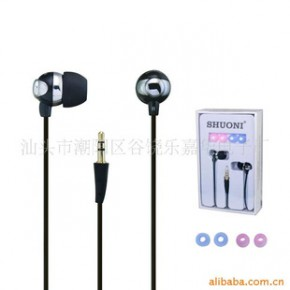 硕尼SN-新颖重低音入耳式耳机