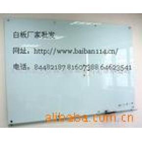 无尘磁性玻璃白板 20 1.21.8
