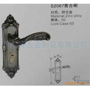 雅丽斯S2067青古峒色锌合金室内执手锁