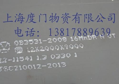 上海度门物资有限公司