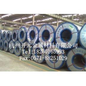 0.4-3.0*1250/1500  冷轧卷板供应