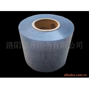 PTP铝箔,PVC硬片,热带型泡罩铝,冷冲压成型铝