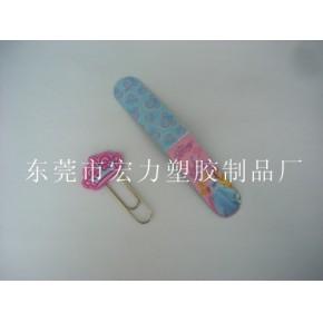 PVC回形针,书签,塑胶回形针,书签