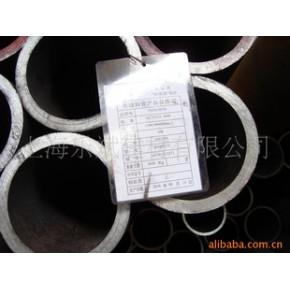 厚壁无缝管 35#无缝管 上海无缝管