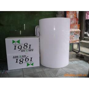 有机热弯加工 10 100(cm)