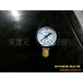 厂批 雷尔达 上海仪川  压力表,Y-40