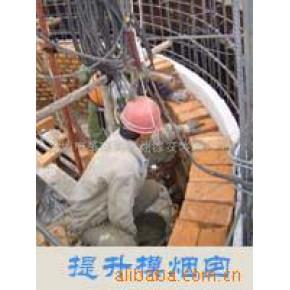 烟囱新建 烟囱维修  烟囱加固