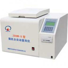 石家庄化工实验仪器-微机精密全自动量热仪