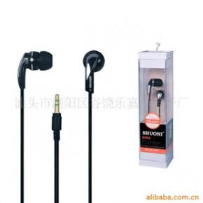 硕尼SN-213MP3/4入耳式耳机