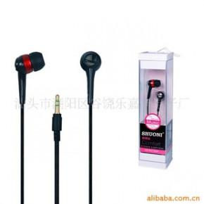 硕尼SN-214MP3/4入耳式耳机
