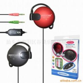 硕尼SN-L118MV电脑MP3/4耳挂式耳机