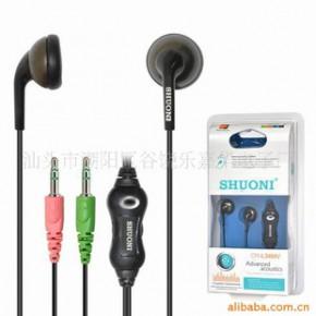 硕尼SN-L34MV电脑耳机MP3/4耳机