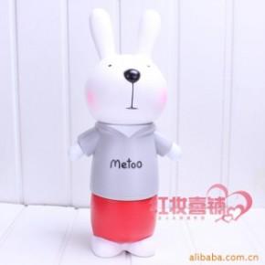 批发Metoo咪兔卡通存钱罐可爱三节咪兔大号
