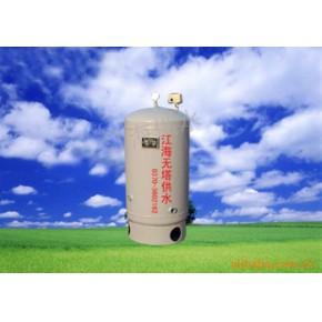 江海纳米防腐供水器(压力罐)