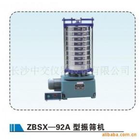 顶击式振筛机ZBSX-A生产质量好价格优