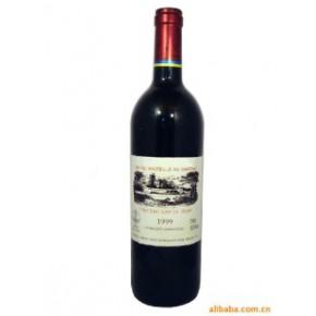 进口葡萄酒 法国干红 拉菲1999干红葡萄酒
