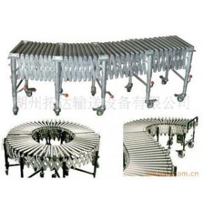 伸缩式滚筒输送机/伸缩式福来轮输送机