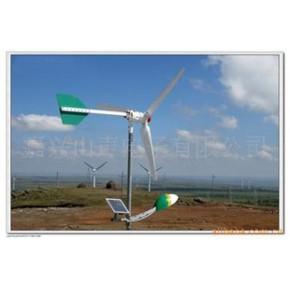 太阳能风能互补路灯、太阳能风能路灯、太阳能风能灯