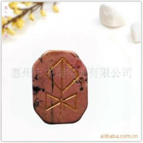 2011 畅销【专业定制】各种天然半宝石刻图工艺品套装