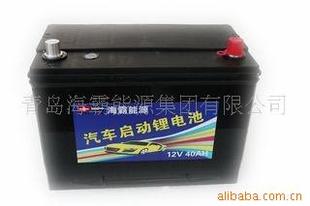 海霸汽车启动锂电池 海霸图片