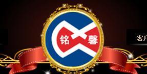 天津市宁河县倬效来散热器厂
