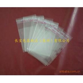 各种PP胶袋、纸制品包装及各种包装材料