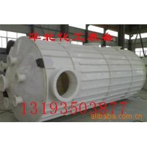 各种规格化工设备-华北化工