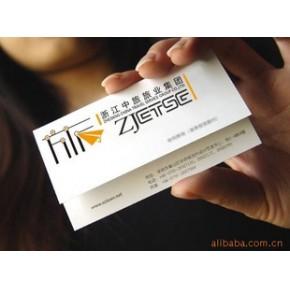 武汉名片设计,个性名片,特种名片,折叠名片