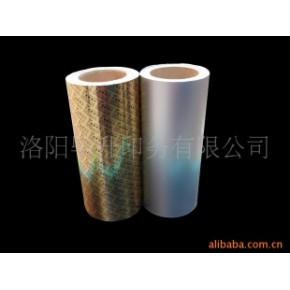 药用铝箔包装材料,药品包装用PTP铝箔