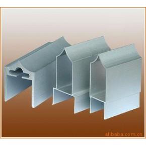 屏风/隔墙 铝材 铝型材