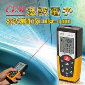 CEM品牌 50米 激光测距仪 LDM-100