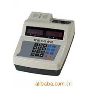 明诚IC卡消费机 售饭系统