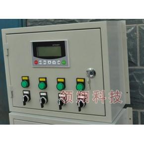 热风炉控制系统