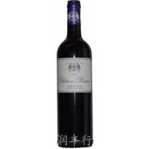 珀尚城堡干红葡萄酒(法国优良餐酒区域级AOC)