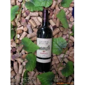 优质法悦庄园干红葡萄酒(法国优良餐酒AOC)