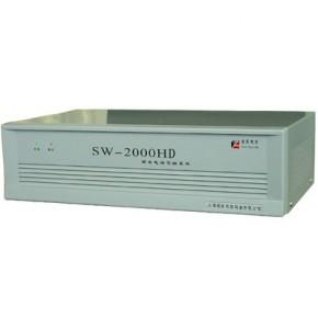 SW-2000HD程控电话交换机